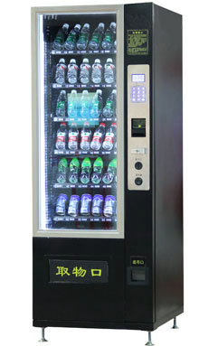China Vending Machine Manufacturer Supplier Snack
